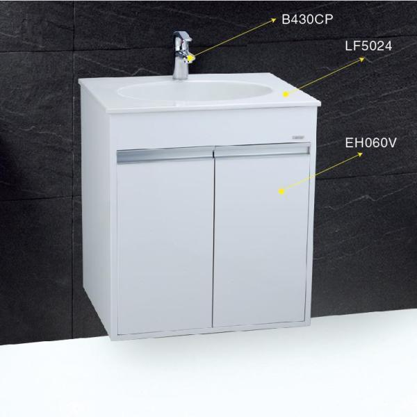 tu-lavabo-lien-ban-eh060v