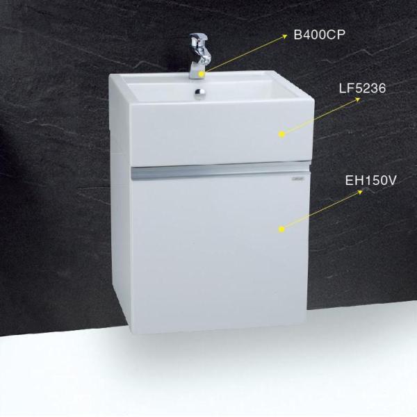 tu-lavabo-lien-ban-eh150v