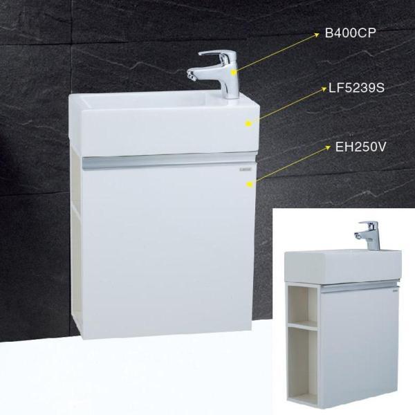 tu-lavabo-lien-ban-eh250v