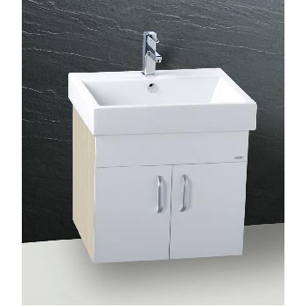 lavabo-lien-ban-caesar-lf5320eh160v